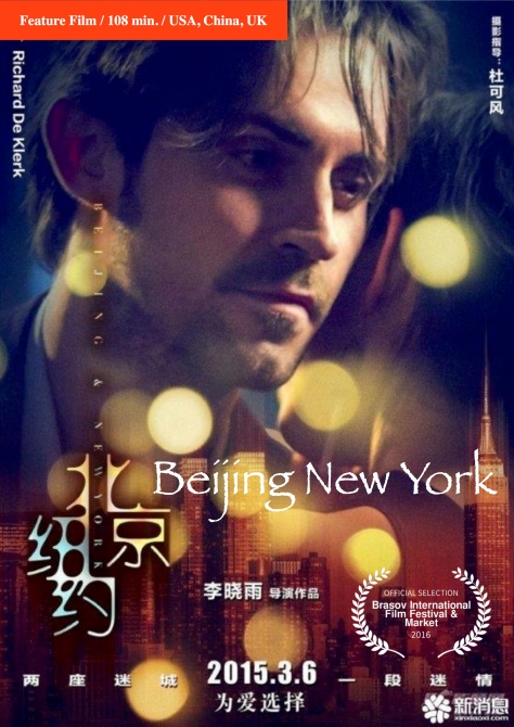 05 Beijing New York 1 DARIA