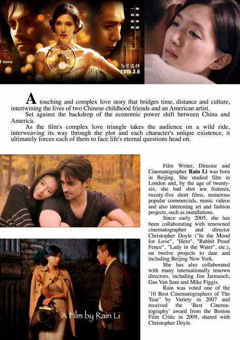 05 Beijing New York 2 DARIA copy