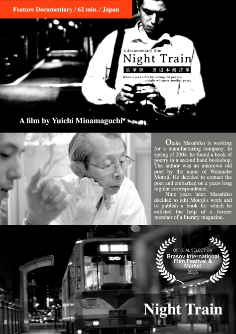 09 Night Train DARIA